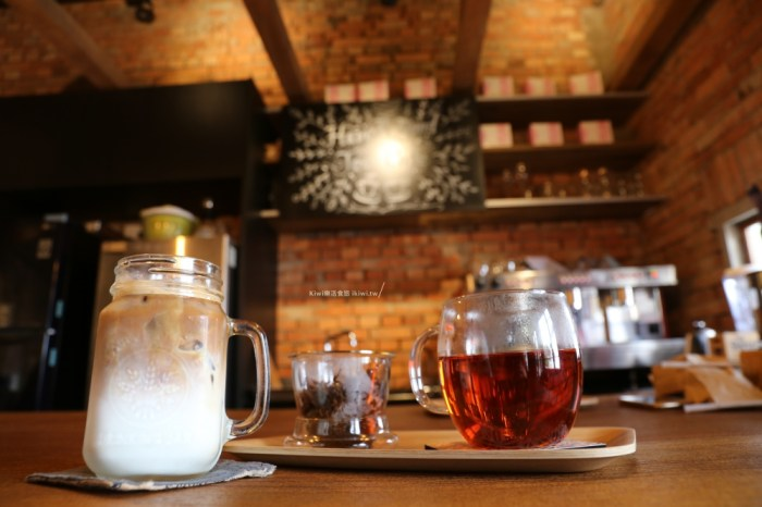 南投魚池日月作物老欉紅玉專門店 日月潭周邊私房景點,老宅來個下午茶之旅,甜點、飲品