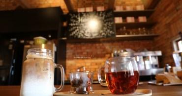 南投魚池日月作物老欉紅玉專門店|日月潭周邊私房景點,老宅來個下午茶之旅,甜點、飲品