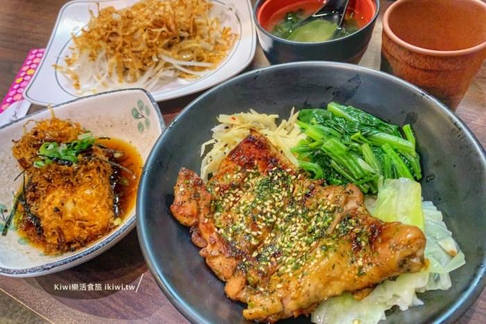 彰化巧米日式定食‧蓋飯|彰化美食推薦平價日式料理、雞腿排蓋飯、炒飯,彰化美食散策