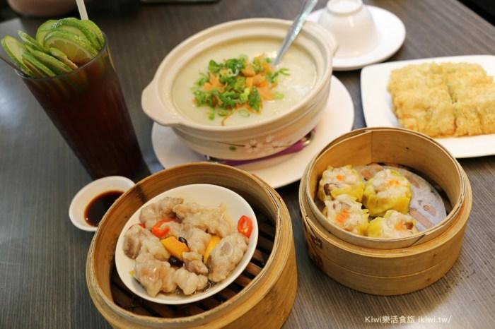 台中港式料理金寶茶餐廳 香港道地港式餐點,金寶茶餐廳必點粥品、燒賣、避風塘蝦,科博館周邊美食