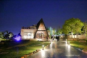 台中沙鹿黑森林景觀咖啡 台中景觀餐廳推薦IG網美打卡熱點、包圍在黑森林系的景觀餐廳,夜景視野很漂亮
