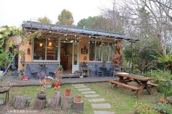 南投望鄉嵐卡咖啡屋 有緣人才喝得到的咖啡,隱藏版信義下午茶