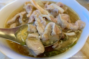 禾家鄉(魷魚赤肉羹、四神湯)│彰化幽靈版美食,肉羹.麵線糊,只營業3小時