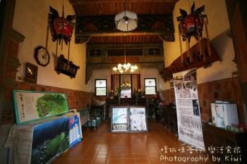 新竹景點 關西羅屋書院:品味百年羅屋書香、老宅茶席說故事