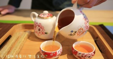【彰化員林】大仁堂茶所Tai Ren Taug @純粹喝茶,自家種植有機紅玉紅茶/清境烏龍茶清新宜人