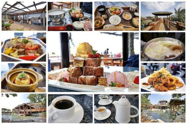 【台中后里美食】星月大地景觀餐廳 @南洋風情環境.270度遼闊視野.日式和風料理與邪惡蜜糖吐司都很推薦!