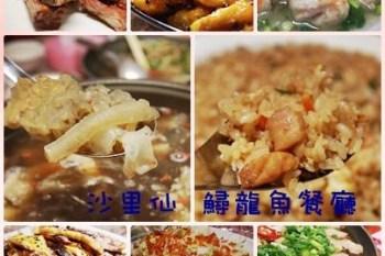 【台中西區餐廳】BELLINI PASTA PASTA 東京式義大利料理 @美味度大破表!酒吧的環境、現烤PIZZA秀,從主餐到甜點現點現做,滿足到位