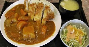【彰化市區】雨天最佳選擇處之凱福登楓葉亭日式料理
