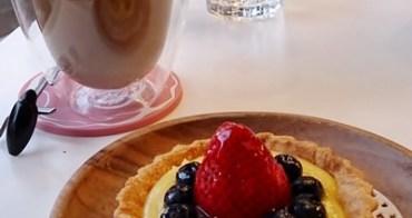 【彰化和美】品味獨樹一直之Kenny caf'e 肯尼一三食(彰化特色店甜點勝出!)