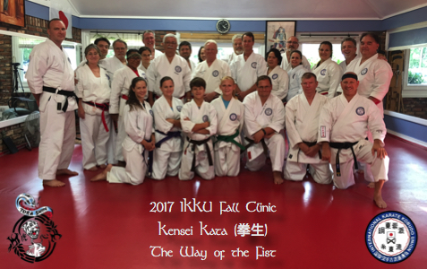 2017 IKKU Fall Clinic