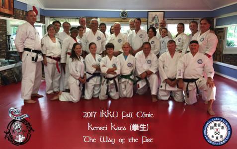 2017 IKKU Fall Clinic