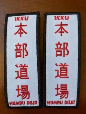 IKKU Hombu Dojo