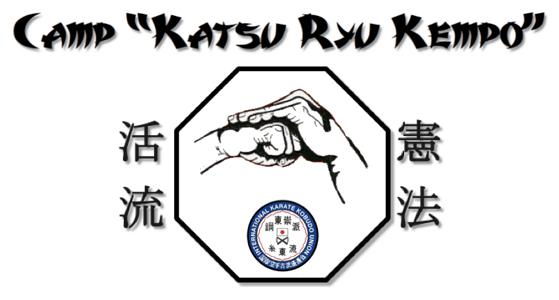 "IKKU Summer Camp ""Katsu"""
