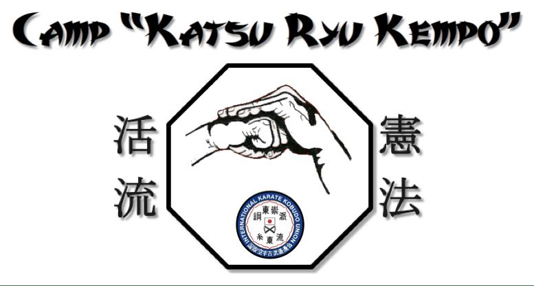 Camp Katsu-Ryu Kempo