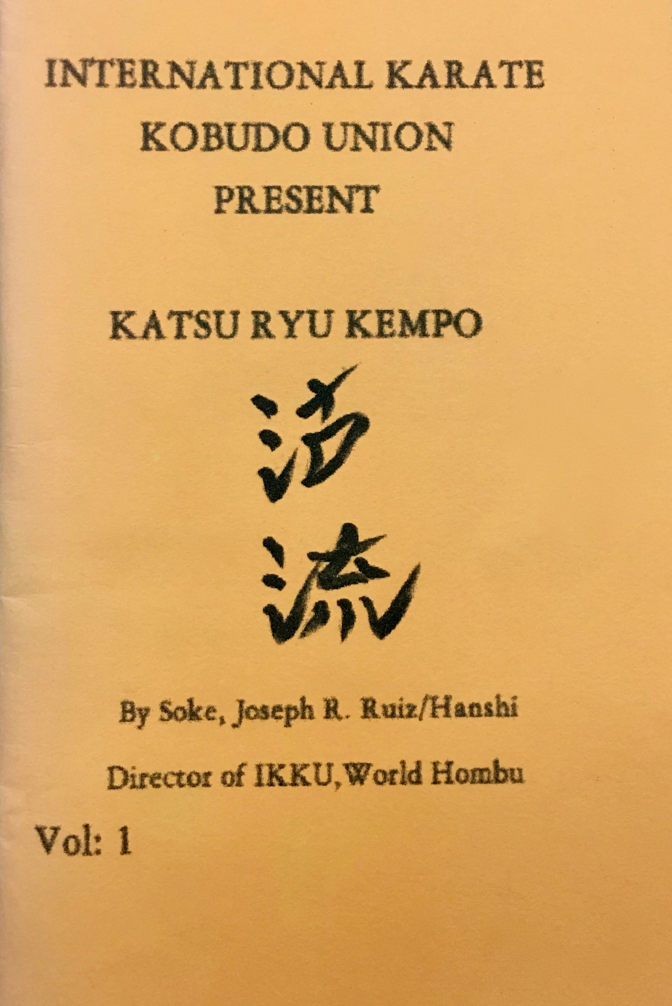 Katsu-Ryu Kempo