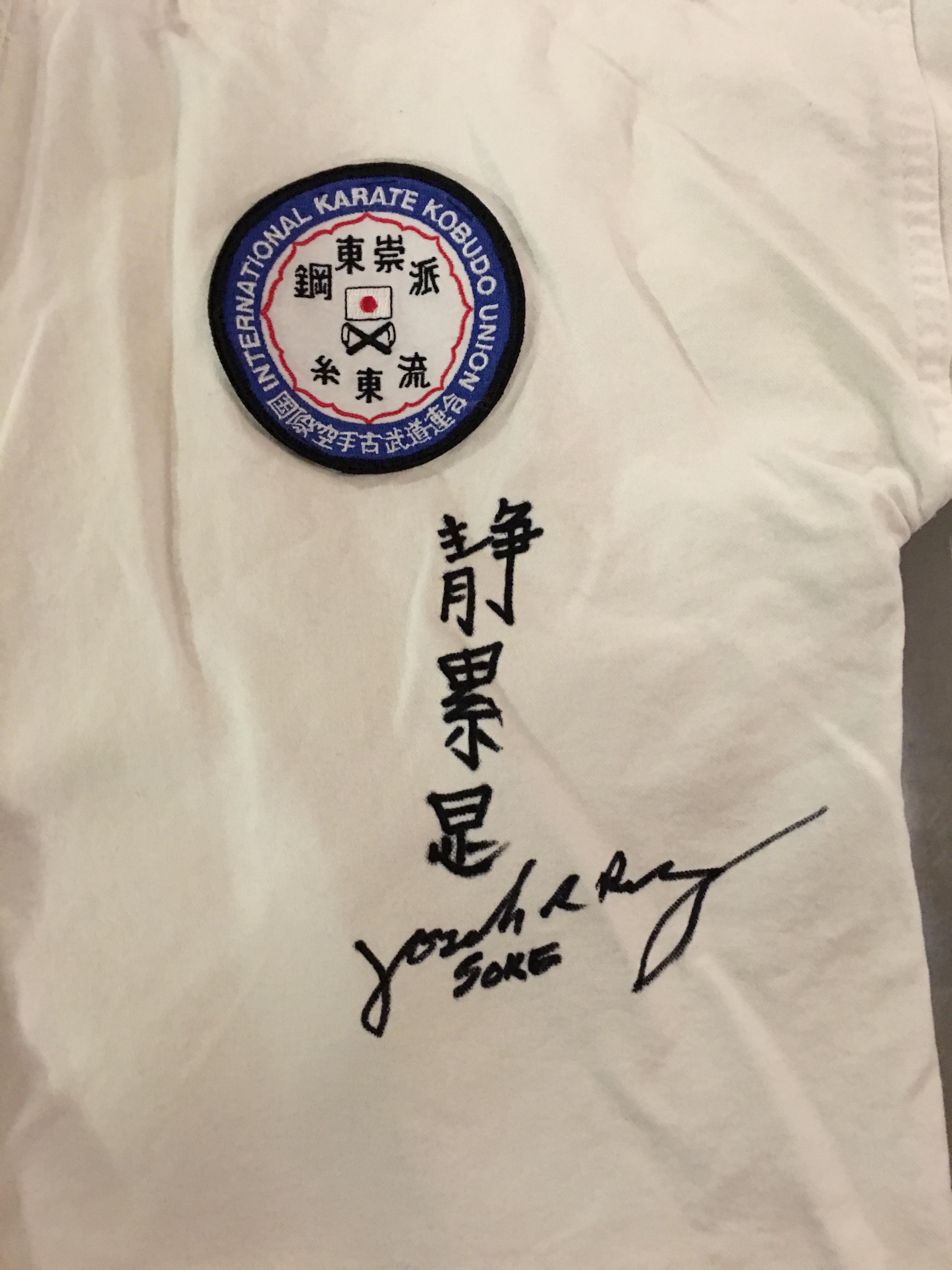 Soke Joseph Ruiz Autographed Gi