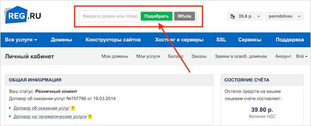 upoznavanje ideja s nazivima domena pogledajte popularne profile za upoznavanje