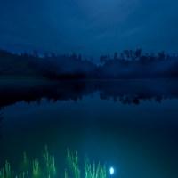 Ranu Regulo Dan Bulan