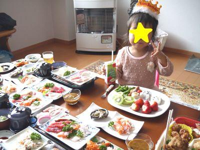3歳の誕生日ケーキ!3秒で完成~子供が喜ぶ超簡単デコケーキ