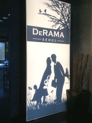 小雪さんで話題!韓国の超セレブ産後院「ド・ラマ産後院(DeRAMA)人気のスパを見学