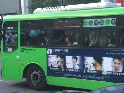 韓国の渋滞。帰宅ラッシュでバスが激混み