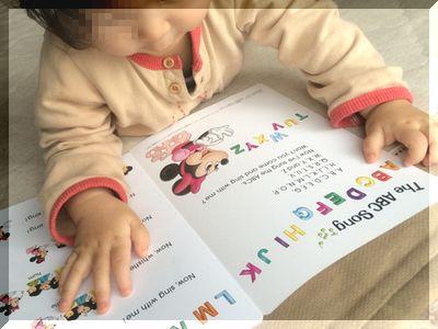 幼児英語ディズニー1歳児の体験談