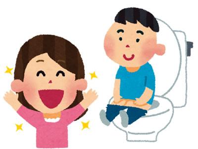 おむつはずし成功トイレトレーニング
