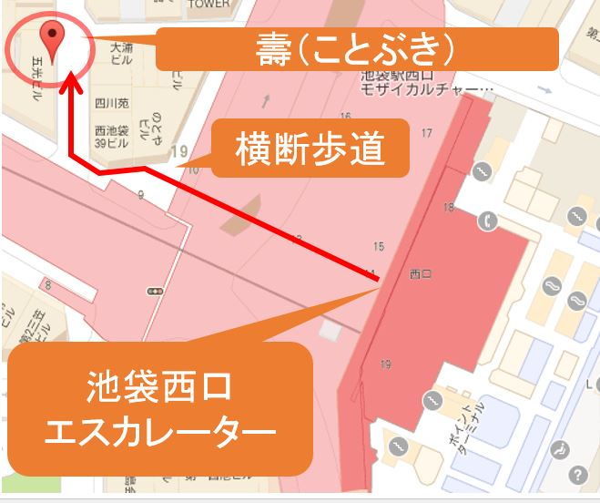 kotobuki_map