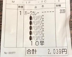 coco_71