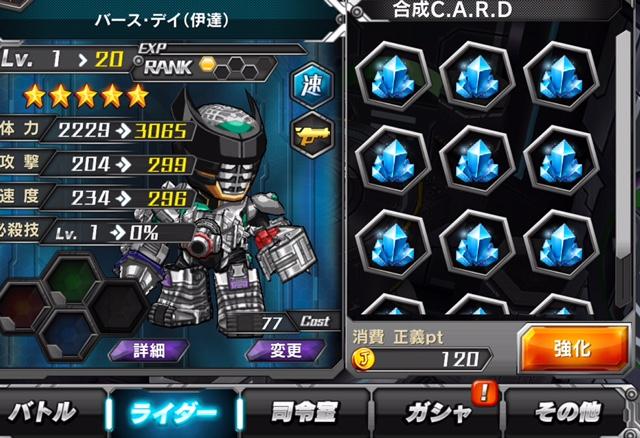 battle_70