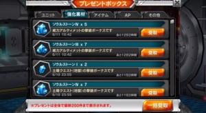 battle_76