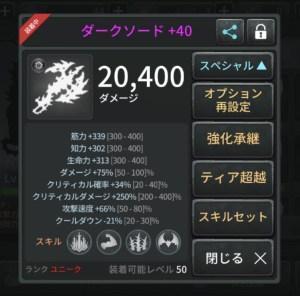 dark_08