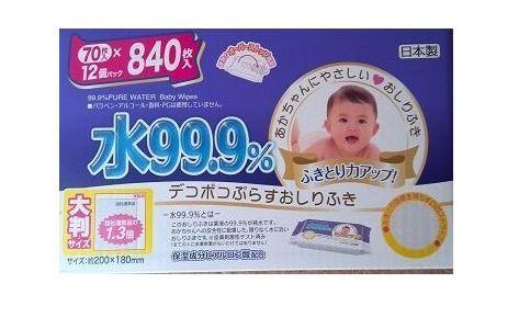 コストコの人気おしりふき「デコポコぷらす水99.9%」感想・使い勝手まとめ!赤ちゃんにおすすめ!