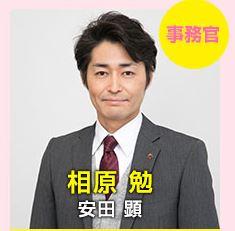 yasuda_ken_00