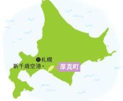 atsuma_00