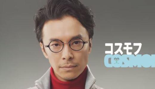 ドコモCMコスモフは誰?メガネと性格が好印象!長谷川博己は人気?