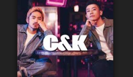 C&Kの魅力・人気の理由!曲がいい!歌唱力も高い!ライブがすごい!