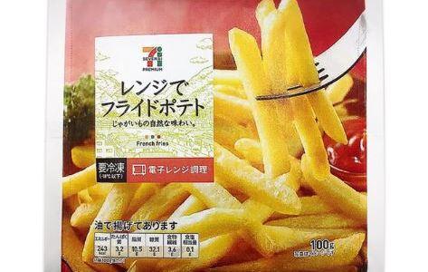 セブンイレブン人気冷凍食品ランキング!美味しくておすすめの商品はどれ!