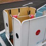 万博おもしろ自転車広場の箱型の自転車