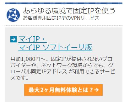 2017-09-02_15h30_11