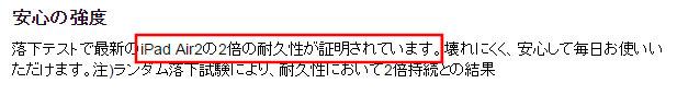SnapCrab_NoName_2016-5-10_15-1-38_No-00