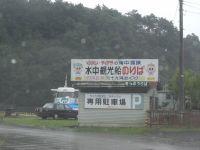 tsukumowan1