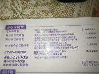 IMGP4361