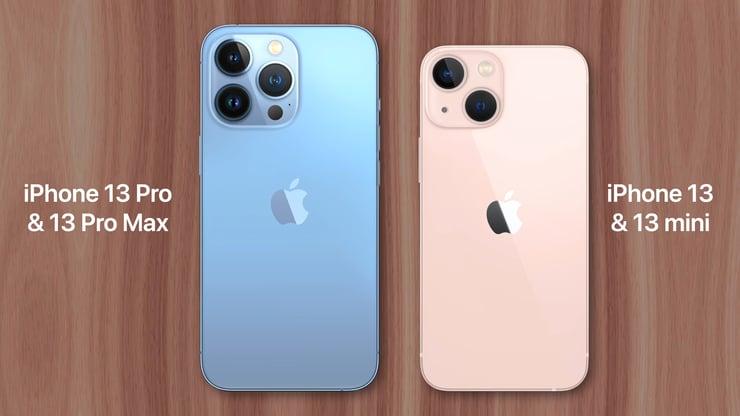 מערך הדגמים החדש של אייפון 13.