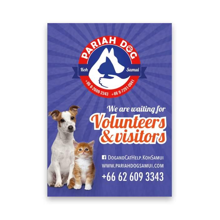 Pariah Dog flyer design