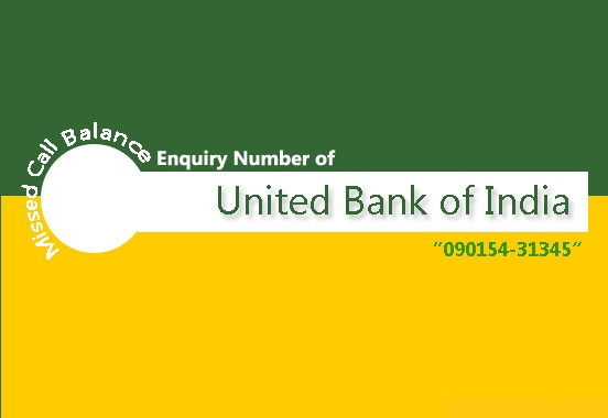 United Bank India Personal Loan