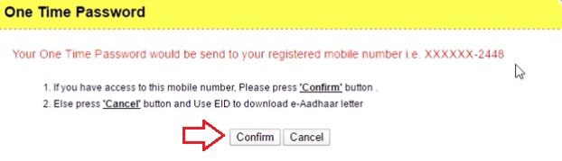 Download Aadhaar Card with Aadhaar Number UIDAI