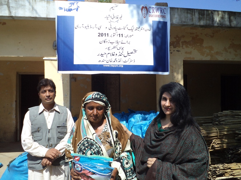 Mosquito Net Distribution Tando Muhammad Khan Sindh 2011