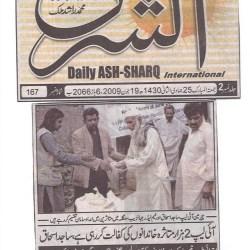 Sawabi KPK Relief
