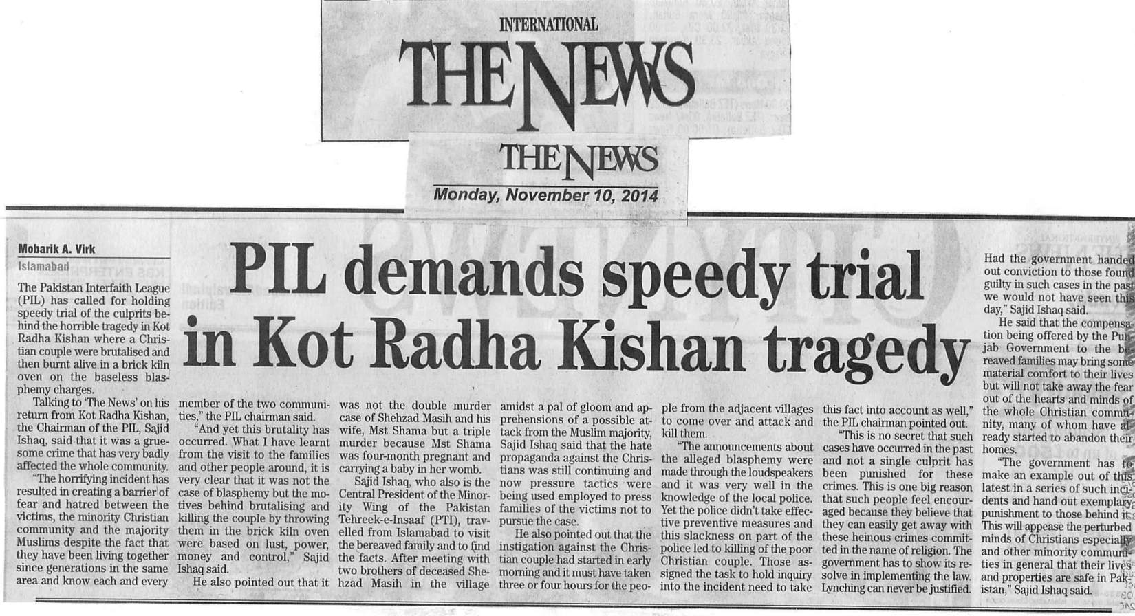 PIL demands speedy trial in Kot Radha Kishan tragedy